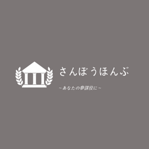 経営者が元気になる経営戦略策定セミナー 体験会(経営理念編)