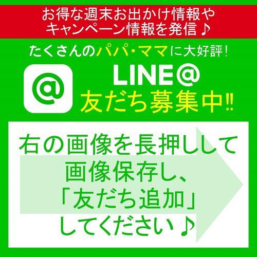 大工さんになろう【秦野】2019年1月20日(日)