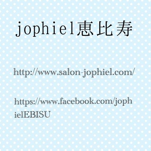 jophiel(ジョフィエル)恵比寿
