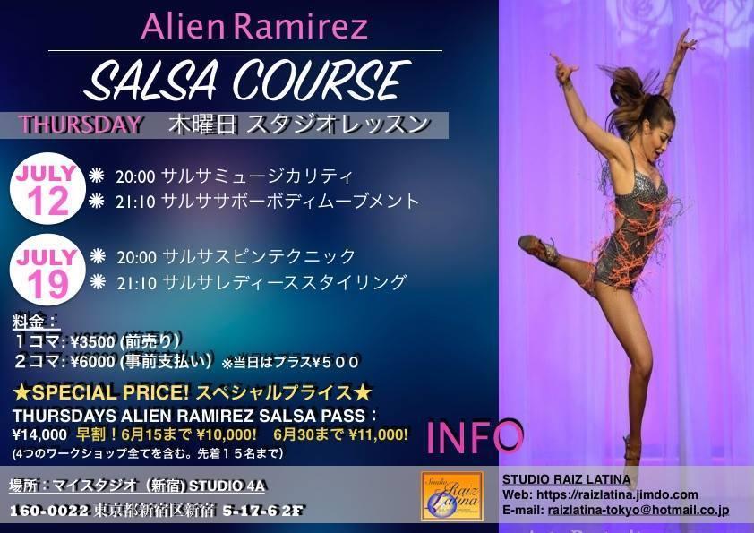 【早割 6/30まで】木曜日 SALSA COURSE by ALIEN RAMIREZ