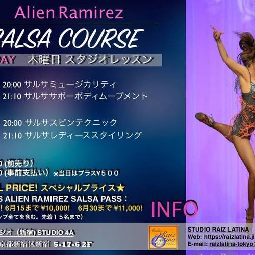 【早割 6/30まで】木曜日 SALSA COURSE by ALIEN RAMIREZ