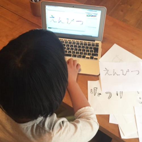 Cocoon × 小学生 パソコンクラス