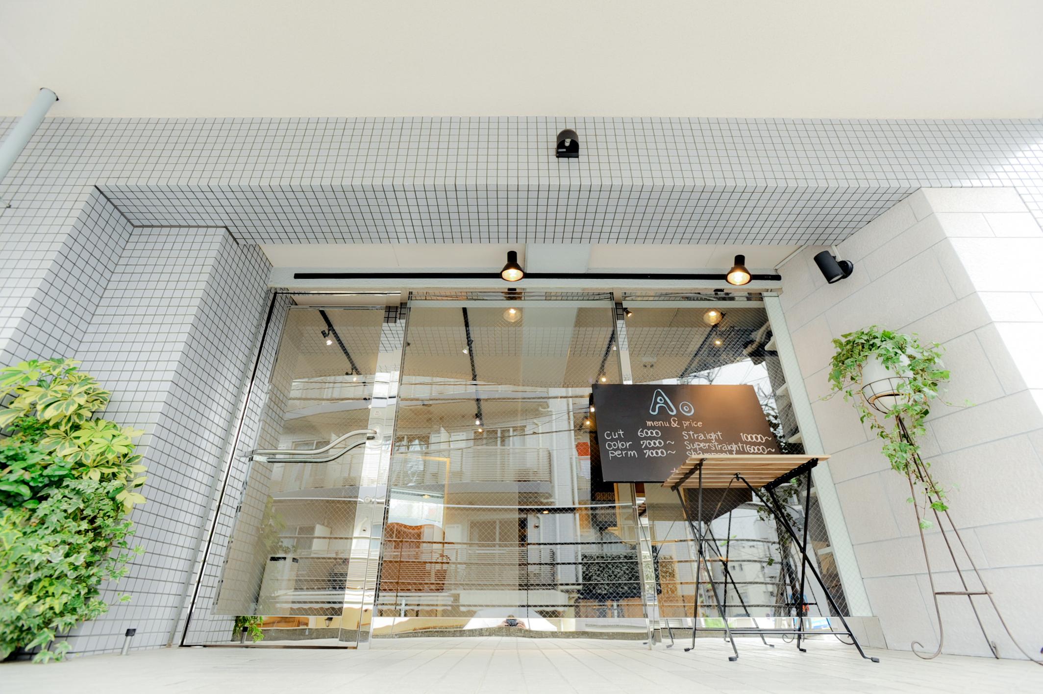 Ao hair design creation | open until at 22 | Sangenjaya