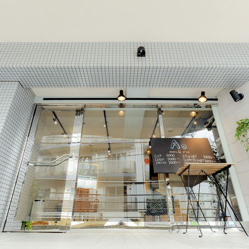 Ao hair design creation|22時まで営業|三軒茶屋