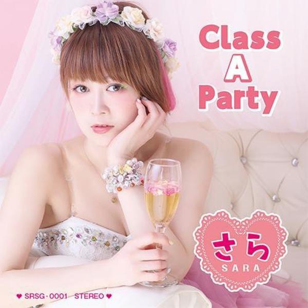 5/20(土)新曲CDレコ発‼︎『TOBIRA Saturday night』