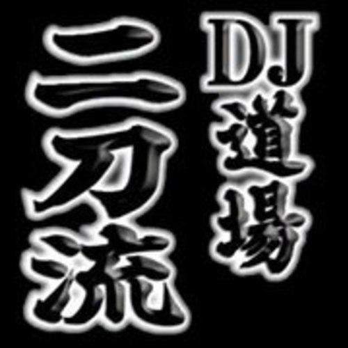 DJ SCHOOL / 1on1 DJ CLASS / DJ SCHOOL
