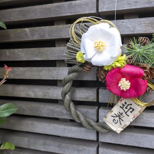 【12月】『迎春しめ縄リース』講師:奥山 緑
