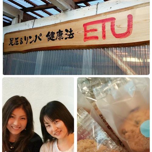 ETUMORIの日
