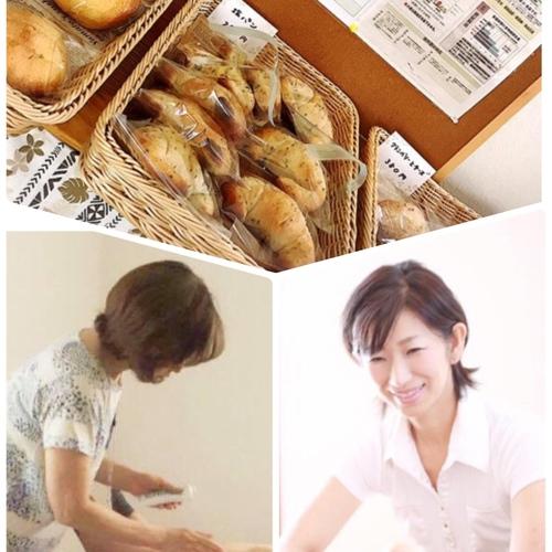 山ちゃんパン&ボディメンテナンスday