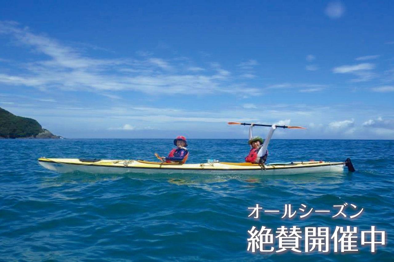 広大な海に漕ぎ出そう!『シーカヤック』体験!