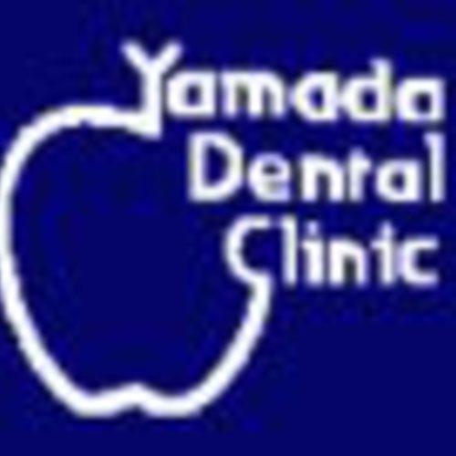 山田歯科ネット予約受付ページ