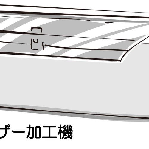 デジタル工房 レーザー加工機