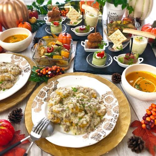Ohana Kitchen 福岡教室 10月のメニュー 【ハロウィンパーティー向けの料理】