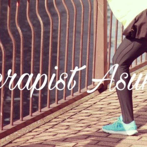 【Therapist 〜 asuka asano〜 】ご予約はこちら