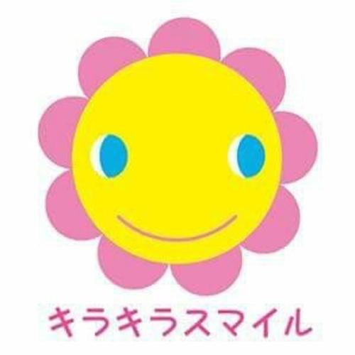 おやこdeキラキラスマイル vol.2 まんまる笑顔で夏☆enjoy!