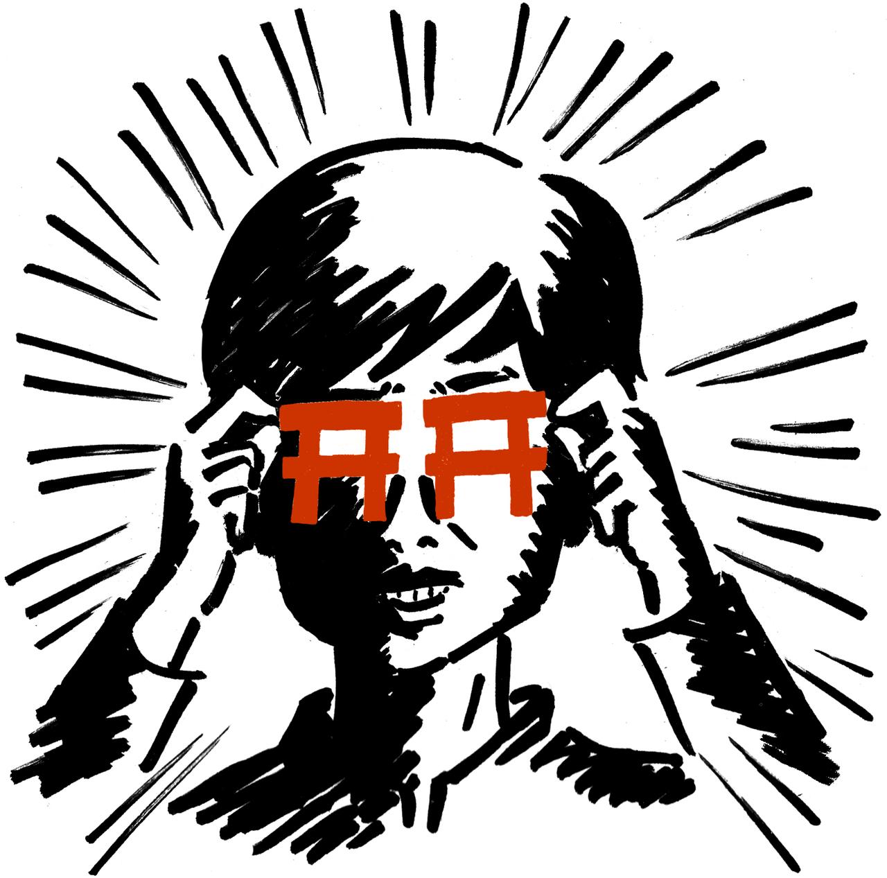 【イラストレーション・フェスティバル】境みなと先生による背後霊似顔絵(死後くんブース)