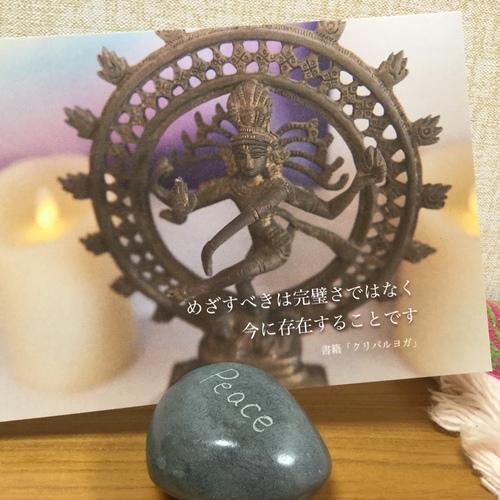 【特別】11/3(金・祝)秋のマインドフルネス・リトリート:心と身体に癒しをもたらす「呼吸の瞑想」を体験する半日