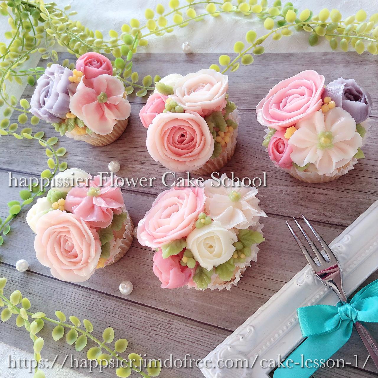 【東京】食べられるお花のカップケーキ2種