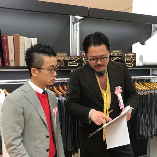 日本橋三越本店 トランクショー予約サイト