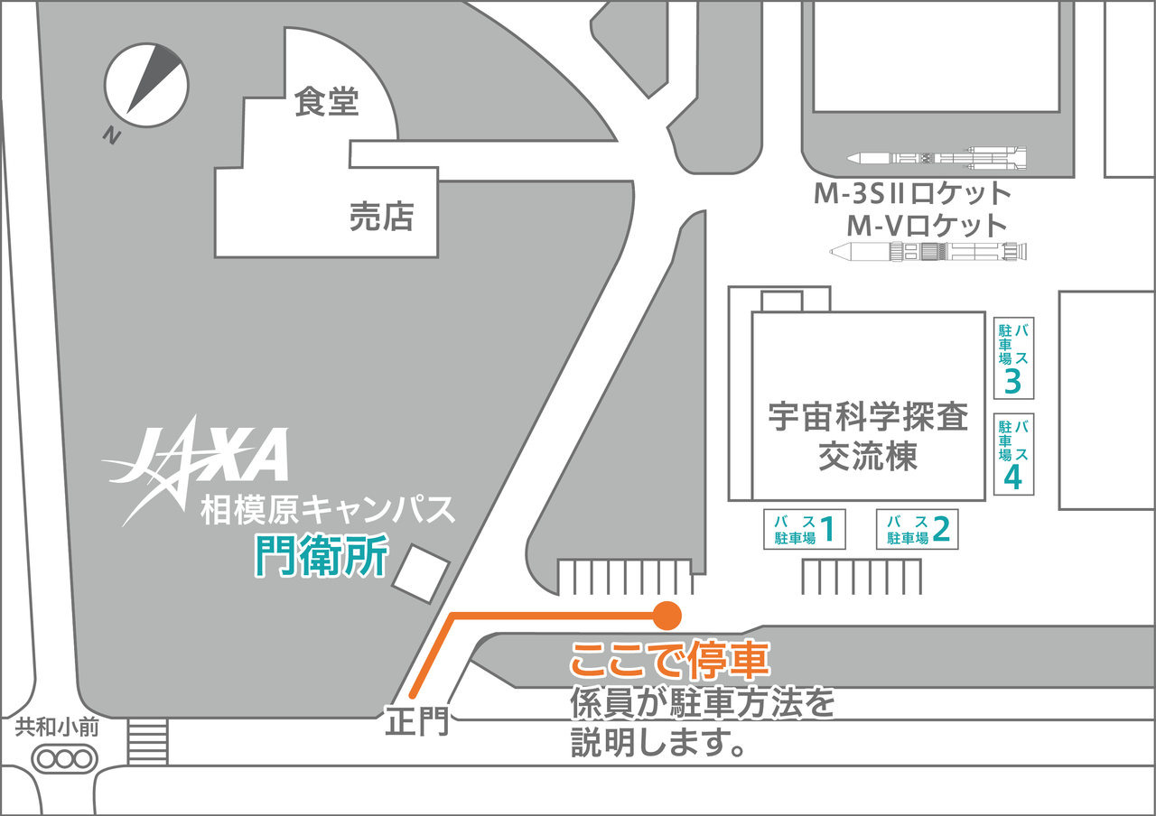 バス駐車場予約
