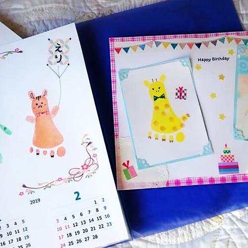 季節に合わせた手形足型アート(100日・ハーフバースデー・1歳・2歳記念にも)
