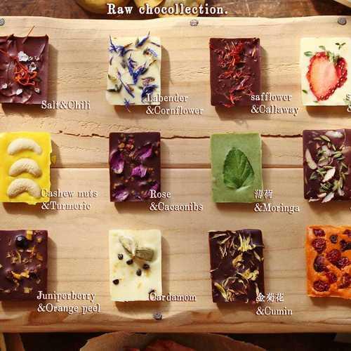 4/6(土) Raw チョコレートlesson ~生カカオとハーブのチョコレート~