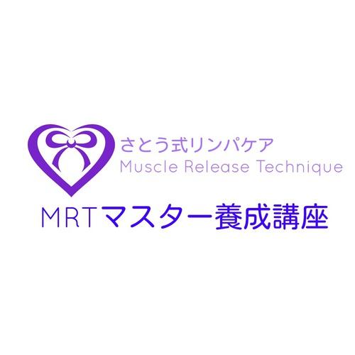 MRTマスター養成講座【御影】