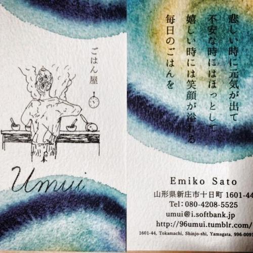 9月18日 Umuiさんのごはん会@kaffe tomte(カフェ トムテ)