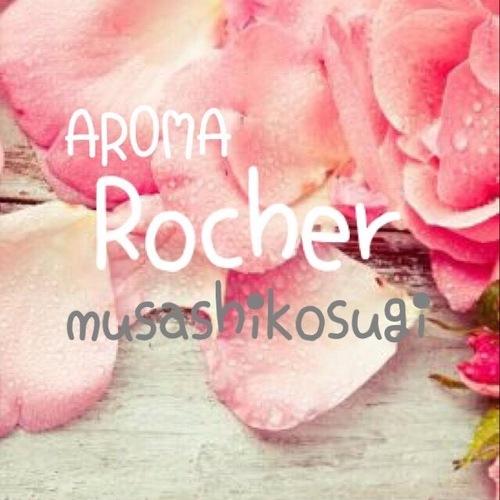 AromaRocher