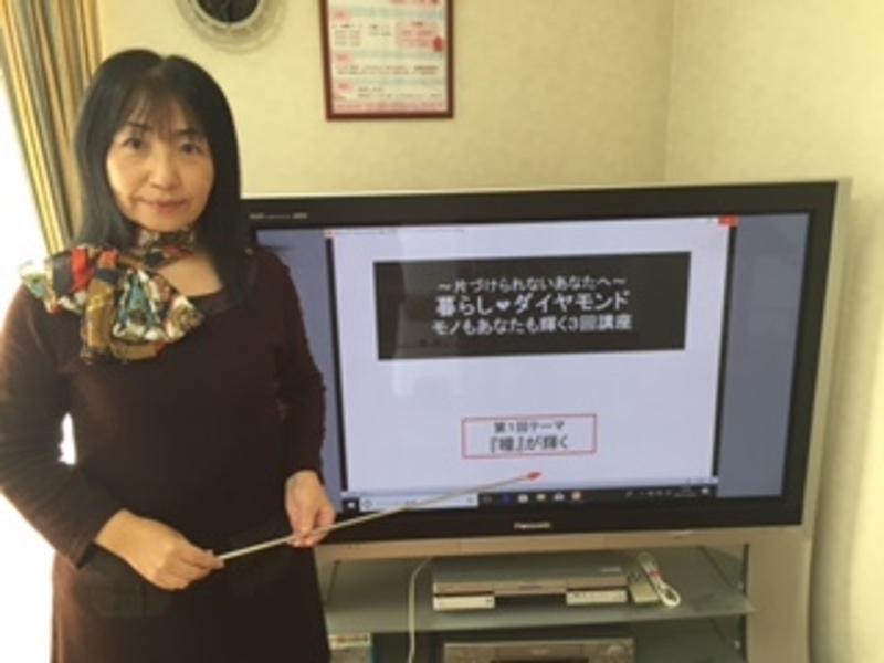 お片付け教室 Laboratory~RADIANCE~ 予約