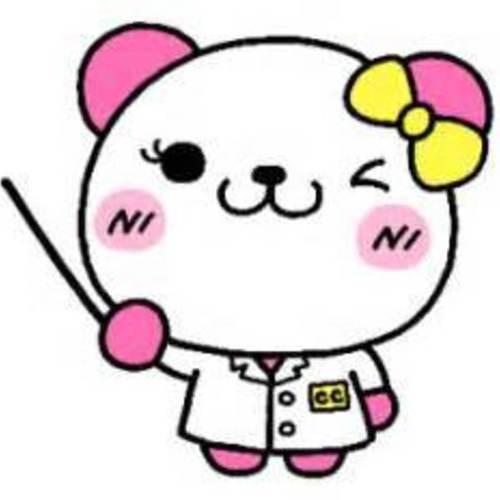 ☆日本化粧品検定1級直前対策講座 愛媛県松山市