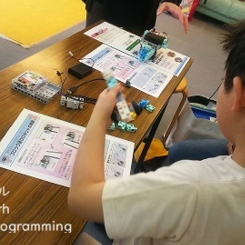 Trial lesson  1/16(水)★ロボットプログラミング 体験レッスン