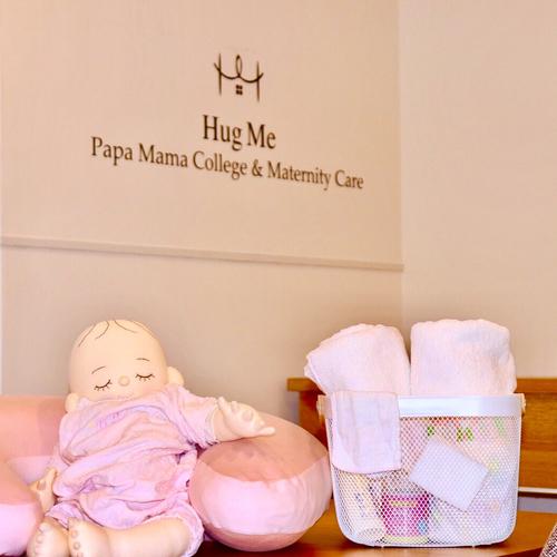プレママ&プレパパ育児体験レッスンVer.2 ~授乳・調乳・パーツお手入れ・赤ちゃんの健康チェック~