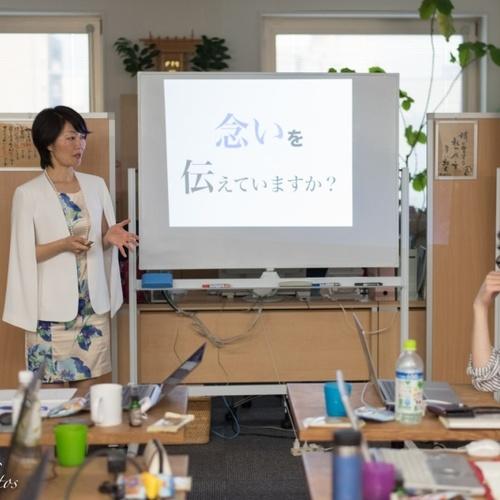 【鎌利式プレゼンテーション塾】名古屋第5期〜開催案内〜