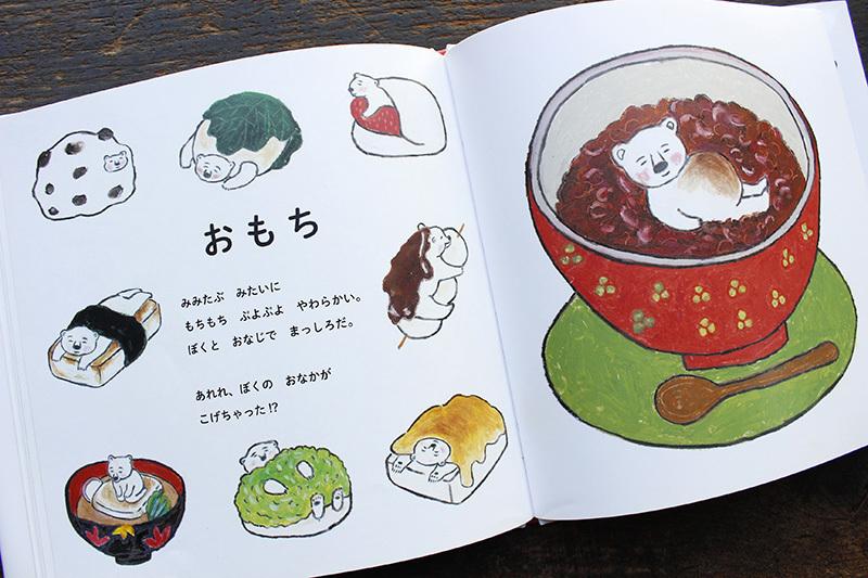 【3/18(土)19(日)20(月・祝)柴田ケイコワークショップ「おもちブローチを作ろう!】