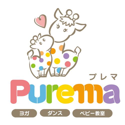 お茶Purema