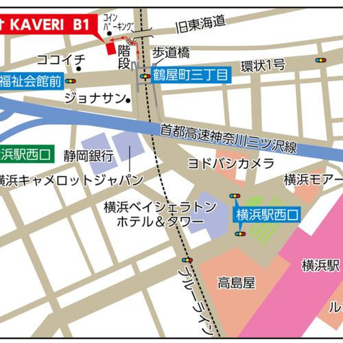 【横浜道場】スポーツキッズ (小3~)