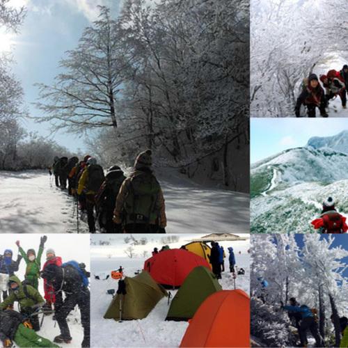 2018年1月~3月全3回開催!楽しく安全に雪山登山を楽しむ雪山チャレンジ教室