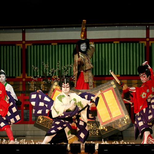 Kabuki Experience
