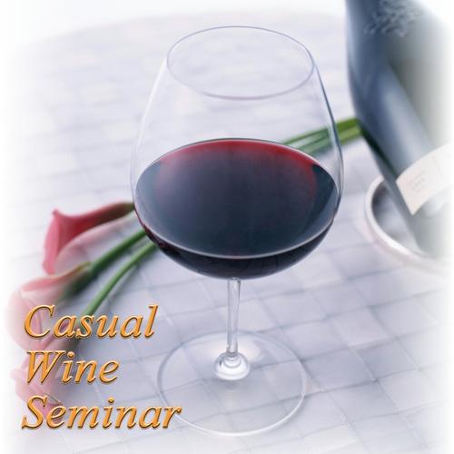 ワインの基礎を楽しく学ぶ!カジュアルワインゼミ乃木坂ベーシックコース