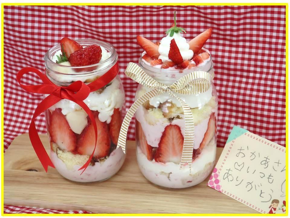 【母の日企画】いちごを収穫してジャーケーキを作ろう