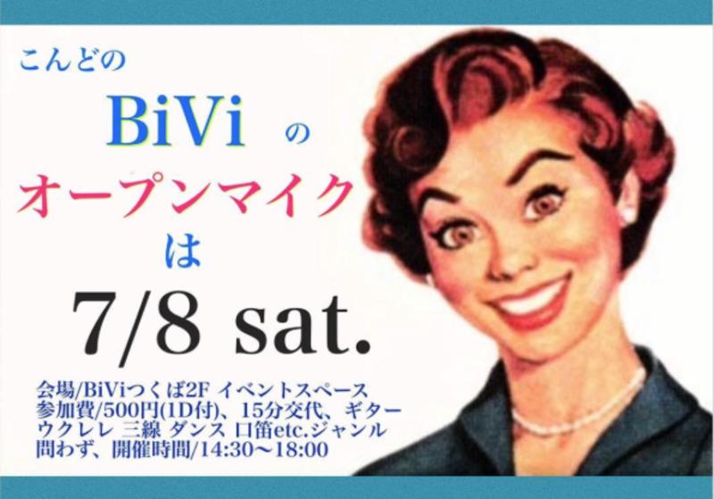 7/8(土)オープンマイク第2弾!!