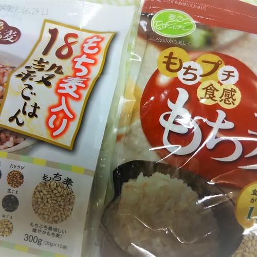 【むぎむぎcafe管理栄養士担当】大麦×野菜=最強の腸活料理レッスン!10月は「もち麦」使いますよ♪