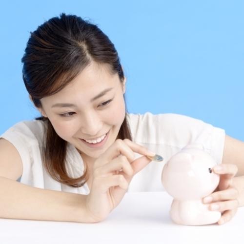 【休日開催・無料】賢く貯蓄して、家計管理が正しくできる花嫁になろう♪
