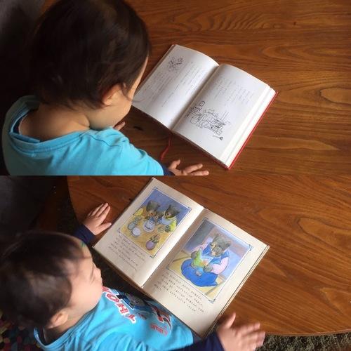 【2歳児から始める究極の読書法】スローリーディングの楽しみ方&実践講座