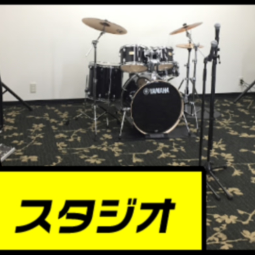 Aスタジオ 【20帖】