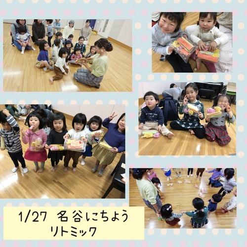 にちようリトミック(未就園クラス)
