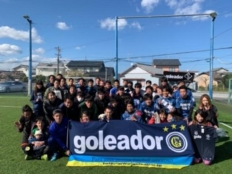 12/29(日)「年忘れ エンジョイCUP」Supported by goleador store~