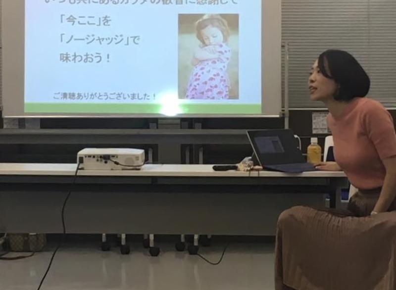 【19春期】マインドフルネス(07/13)