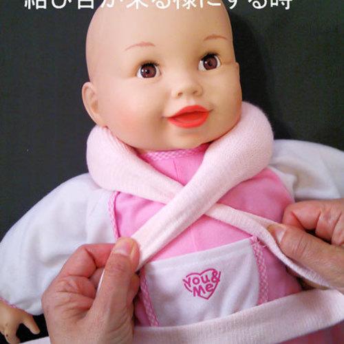 赤ちゃんまるまるケア教室